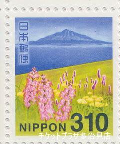 310円切手